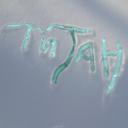 TuTAH1