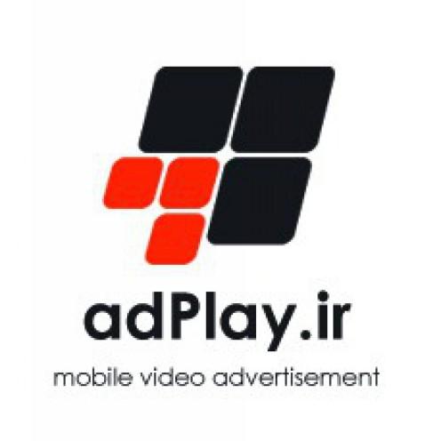 آموزش کسب درآمد اینترنتی با تبلیغ ویدیویی adplay در کانستراکت 2